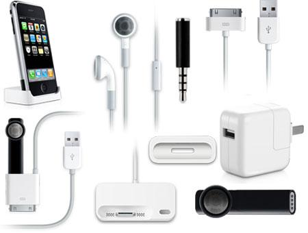 Mobile Accessories In Lahore